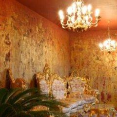 Отель Kaloyanova fortress Велико Тырново питание фото 2