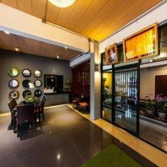 Отель Euanjitt Chill House гостиничный бар