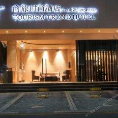 Отель Shenzhen Tourism Trend Hotel Китай, Шэньчжэнь - отзывы, цены и фото номеров - забронировать отель Shenzhen Tourism Trend Hotel онлайн парковка