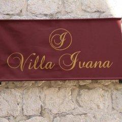 Отель Villa Ivana интерьер отеля фото 3