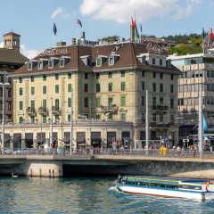 Отель Central Plaza Hotel Швейцария, Цюрих - 5 отзывов об отеле, цены и фото номеров - забронировать отель Central Plaza Hotel онлайн приотельная территория фото 2