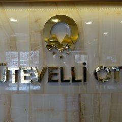 Mütevelli Otel Турция, Кастамону - отзывы, цены и фото номеров - забронировать отель Mütevelli Otel онлайн помещение для мероприятий