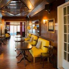 Hotel Leiria Classic - Hostel питание фото 3