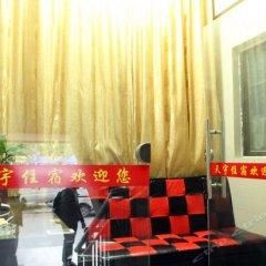 Отель Tianyu Hostel Китай, Чжуншань - отзывы, цены и фото номеров - забронировать отель Tianyu Hostel онлайн спа