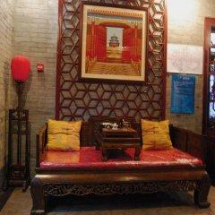 Отель Xiao Yuan Alley Courtyard Hotel Китай, Пекин - отзывы, цены и фото номеров - забронировать отель Xiao Yuan Alley Courtyard Hotel онлайн интерьер отеля фото 2