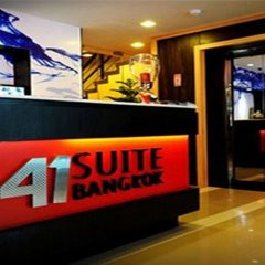 Отель 41 Suite Бангкок развлечения