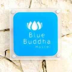 Blue Buddha Hostel фото 13