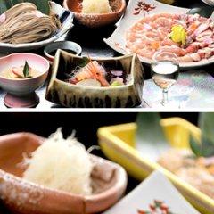 Отель Shikanocho Kokuminshukusha Sanshien Мисаса питание фото 2