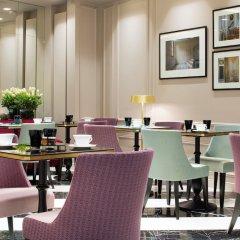 Отель Bourgogne Et Montana Париж питание фото 3
