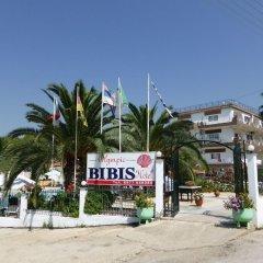 Отель Olympic Bibis Hotel Греция, Метаморфоси - отзывы, цены и фото номеров - забронировать отель Olympic Bibis Hotel онлайн пляж