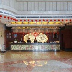 Ginkgo International Hotel интерьер отеля