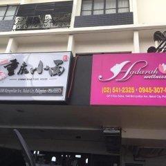 Отель El Rico Suites Филиппины, Макати - отзывы, цены и фото номеров - забронировать отель El Rico Suites онлайн развлечения