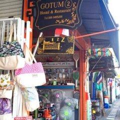 Отель Gotum 2 Таиланд, Пхукет - отзывы, цены и фото номеров - забронировать отель Gotum 2 онлайн городской автобус