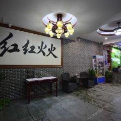 Yingjia Chain Hostel (Dongguan Jinyue) развлечения