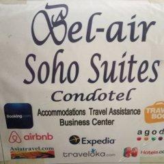 Отель Green Suites at Bel Air Soho Филиппины, Макати - отзывы, цены и фото номеров - забронировать отель Green Suites at Bel Air Soho онлайн с домашними животными