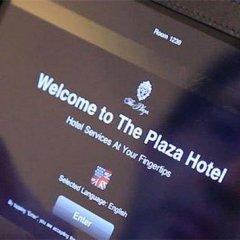 Отель The Plaza Hotel США, Нью-Йорк - 9 отзывов об отеле, цены и фото номеров - забронировать отель The Plaza Hotel онлайн фото 3