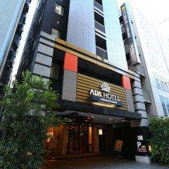 Отель APA Hotel Kodemmacho-Ekimae Япония, Токио - 2 отзыва об отеле, цены и фото номеров - забронировать отель APA Hotel Kodemmacho-Ekimae онлайн фото 6