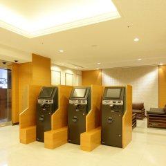 Отель Daiwa Roynet Hotel Hakata-Gion Япония, Хаката - отзывы, цены и фото номеров - забронировать отель Daiwa Roynet Hotel Hakata-Gion онлайн банкомат