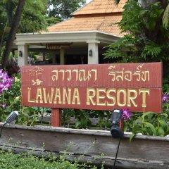 Отель Anantara Lawana Koh Samui Resort Самуи приотельная территория