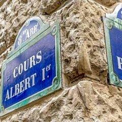Отель и Спа Le Damantin Париж фото 6
