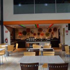 Отель Wyndham Garden Guadalajara Expo питание