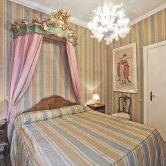 Отель Palazzetto San Lio Италия, Венеция - отзывы, цены и фото номеров - забронировать отель Palazzetto San Lio онлайн комната для гостей