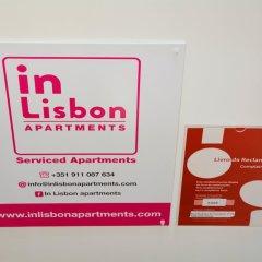 Апартаменты In Lisbon Apartments удобства в номере фото 2