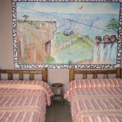 Отель Real de Chapultepec Мексика, Креэль - отзывы, цены и фото номеров - забронировать отель Real de Chapultepec онлайн комната для гостей фото 4