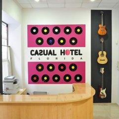 Отель Casual Valencia de la Música Испания, Валенсия - 5 отзывов об отеле, цены и фото номеров - забронировать отель Casual Valencia de la Música онлайн фитнесс-зал