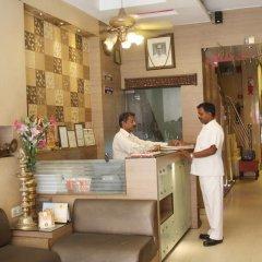 Отель South Indian Hotel Индия, Нью-Дели - отзывы, цены и фото номеров - забронировать отель South Indian Hotel онлайн спа