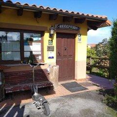 Отель Apartamentos Rurales La Regatina Кудильеро фото 10