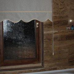 Arnovalley Hotel ванная