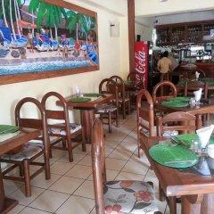 Hotel Savaro питание фото 2
