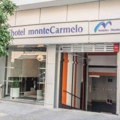 Отель Monte Carmelo Испания, Севилья - отзывы, цены и фото номеров - забронировать отель Monte Carmelo онлайн банкомат