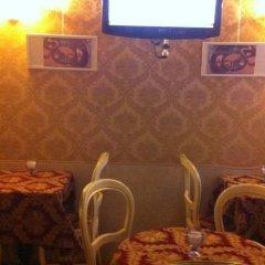 Отель Casa Artè Италия, Венеция - отзывы, цены и фото номеров - забронировать отель Casa Artè онлайн питание фото 3