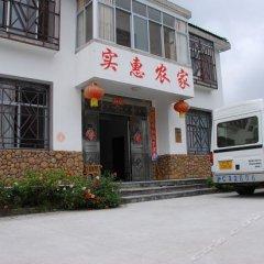 Отель Jinggangshan Shihui Farmstay городской автобус