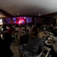 Отель Hostal Ametzaga?A Сан-Себастьян гостиничный бар