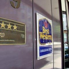 Отель Best Western Ambassador Hotel Германия, Дюссельдорф - 4 отзыва об отеле, цены и фото номеров - забронировать отель Best Western Ambassador Hotel онлайн питание