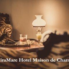 Maison Miramare Boutique Hotel питание