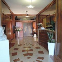 Отель Garibaldi Италия, Падуя - отзывы, цены и фото номеров - забронировать отель Garibaldi онлайн помещение для мероприятий