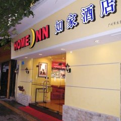 Отель Home Inn Changshou Donglu Китай, Гуанчжоу - отзывы, цены и фото номеров - забронировать отель Home Inn Changshou Donglu онлайн банкомат