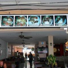 Отель Malee Beach Guest House Паттайя гостиничный бар