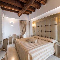 Отель CAMPIELLO Венеция сейф в номере