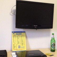 Отель 7 Days Inn Puning Liusha Avenue Branch удобства в номере фото 2