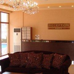Отель Happy Sunny Beach Солнечный берег спа
