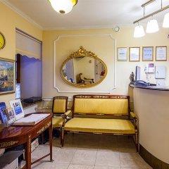 Гостиница Мойка 5 детские мероприятия