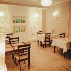 Гостиница Гермес Одесса питание фото 2