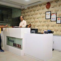 Hotel Suzi International интерьер отеля