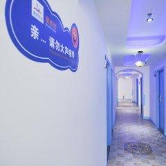 Отель Blue Coast Inn интерьер отеля фото 3
