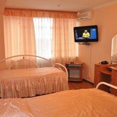 Отель Маяк Макеевка комната для гостей фото 2